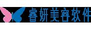 上海睿妍美业管理软件
